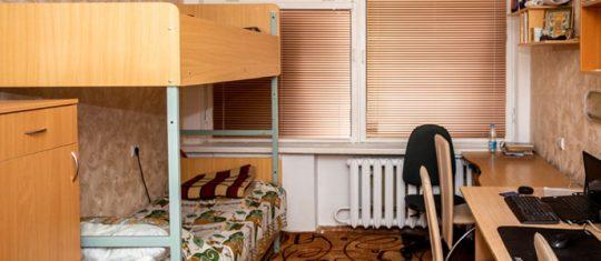 logement étudiant